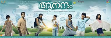 aanandam malayalam movie review set in the backdrop of youthful aanandam malayalam movie review set in the backdrop of youthful college life aanandam