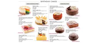 The Royals Cake Pie Party Cafe Restaurant Delivery Muis