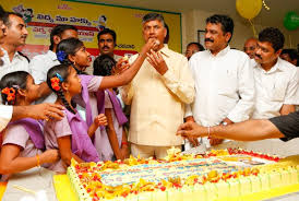 ganta-srinivas-rao-tdp-party-ap-politics-latest-ne