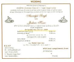 hindu boy wedding card matter in hindi ~ yaseen for Wedding Cards Wordings In Hindi indian wedding card wordings in text format parents invite to boys wedding card wordings in hindi language