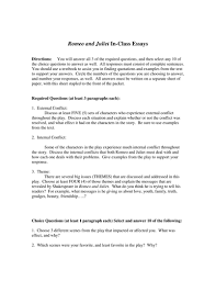 romeo and juliet final test by vmbraman teaching resources tes