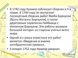 Презентация на тему МИНИСТЕРСТВО НАУКИ И ОБРАЗОВАНИЯ РФ Томский  5 В