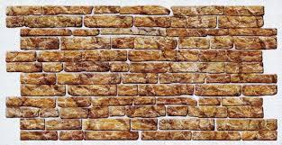 <b>Декоративная панель ПВХ камень</b> 485х960 Корица - купить в ...