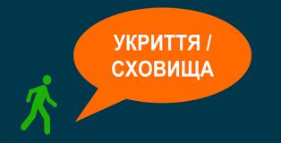 Новини - Шевченківська районна в місті Києві державна адміністрація