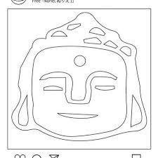 可愛い仏像 Instagram Posts Gramhanet