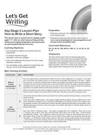 my essay writing online grammar check