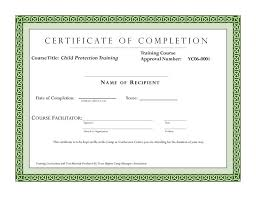 free training completion certificate templates training certificate template free of certificates templates