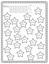 Coloring Pages Online By Number Sight Word Coloring Pages Printable
