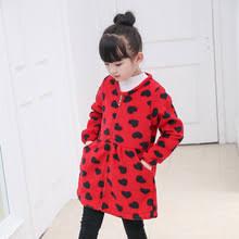 New Style Korean-style CHILDREN&#39;S <b>down Jacket</b> ...