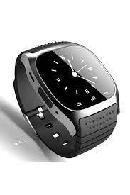 Polygold M26 Akıllı Saat Smart Watch Ios-android Uyumlu Siyah Fiyatı,  Yorumları - Trendyol