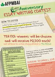essay writing competition essay writing competition writing essays contest afpmbai essay writing contest army troopers news