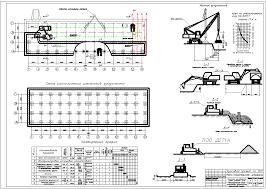 Курсовая работа по технологии строительного производства  Курсовая работа по технологии строительного производства