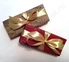 <b>Упаковка</b> подарков, красивая подарочная <b>бумага</b>, однотонная ...