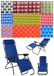 patio furniture sling chair fabric manufacturer