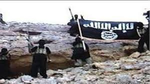 الطيران اليمني محافظة القاعدة