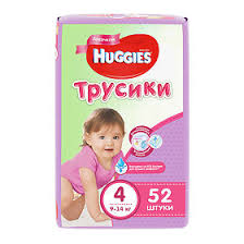 <b>Huggies Трусики</b>-<b>подгузники</b> 4 для девочек 9-14кг, 52шт - купить ...