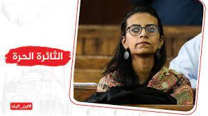 ما لا تعرفه عن الثائرة الحرة ماهينور المصري - YouTube