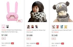 children boutique clothing meitu 3 jpg