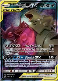 Pokemon Mega Sableye & Tyranitar GX Tag Team Unified Minds 126/236 Sun Moon