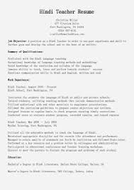 Cover Letter Examples Teacher Assistant No Experience Teachers