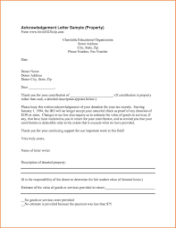 6 Charitable Donation Letter Template Adjustment Letter