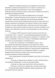 Отчет на категорию главной медсестры стационара на высшую категорию Отчет старшей медсестры на высшую категорию отчет на высшую категорию старшей Однако ориентировочно отчет медицинской сестры на аттестацию Отчет главной