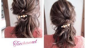 ミディアムかわいい結婚式の髪型が必ず見つかるヘアアレンジ集