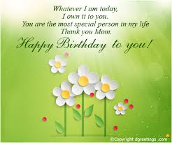 Inspirational Birthday Quotes Awesome Birthday Quotes Birthday Quotes Sayings Dgreetings