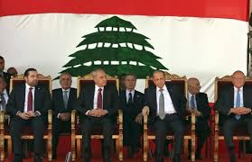 Conflicting demands hamper Lebanese Cabinet formation | News ...