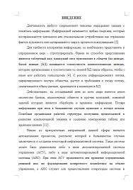 Курсовая Сетевые базы данных и СУБД Курсовые работы Банк  Сетевые базы данных и СУБД 13 03 16