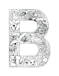 Medieval Illuminated Letters Coloring Pages Luxury Alphabet Photos