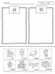 Sunday Scoop and a Freebie!!! | Vowel Study | Pinterest | Phonics ...
