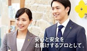 Image result for 住友不動産販売