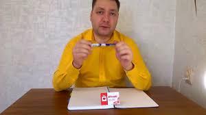 Обзор <b>ручки</b>-роллера <b>Pilot</b> v-<b>ball</b> grip - YouTube