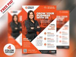 business flyer design templates business flyer design templates psd free flyer design