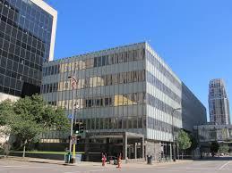 work area twin prime: photo of public service center building