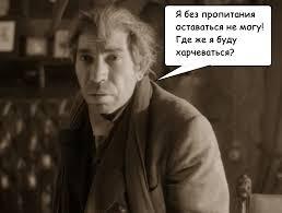 Контррозвідка СБУ викрила нарахування незаконних соцвиплат жителям ОРДЛО, серед яких найманці РФ - Цензор.НЕТ 142