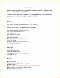 Describe Yourself Sample Essay 5 Describe Yourself Essay Grittrader