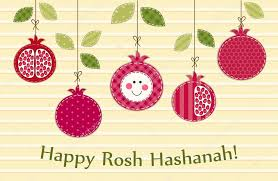 rosh hashanah greeting card happy rosh hashanah greeting card stock vector ishkrabal 81082458