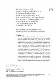 essay metacognitive essay