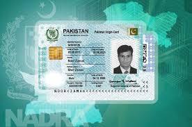 Home Passport - pakistani nadra Card Facebook Nicop