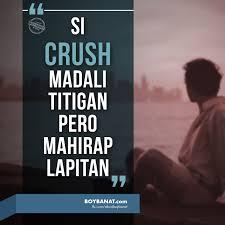 Quotes Crush Tagalog 9 Thetecharticlecom Thetecharticlecom