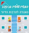 סנצ אילן שושן מפקד תחנת משטרת אשדוד במקום סנצ שמעון פורטל