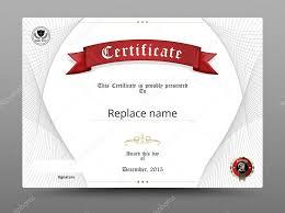 Certificate Diploma Border Certificate Template Vector Illustr