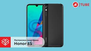 Распаковка смартфона Honor 8S - YouTube