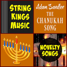 adam sandler chanukah song