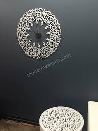 wooden surah asr wall clock  modern wall arts