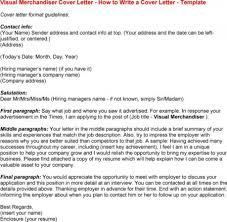 Visual Merchandiser Cover Letters Cover Letter Template Visual Merchandiser Cover Letter