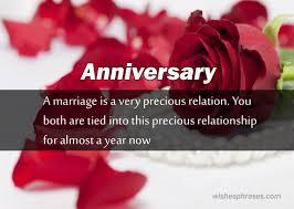 Islamic Wedding Anniversary Prayers Dua Sms Wishes