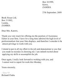 Thank You Letter To Boss Sample Ideas Of For Job Confirmation Reply